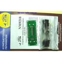 NM9218 Пристрій захисту компютерних мереж (UTP)