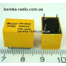 JRC-21F 24VDC 2,5A/125VAC 1A/24VDC