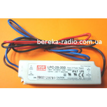 Драйвер LED 16.8W, Uвх=100-240V, Uвих=48VDC 350mА, LPC-20-350, IP67 MEAN WELL