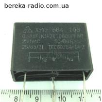 X2Y2  0,68mF(X2)+2x10000pF(Y2) 250VAC +- 10%