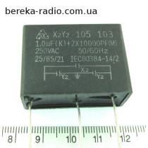 X2Y2  1,0mF(X2)+2x10000pF(Y2) 250VAC +- 10%