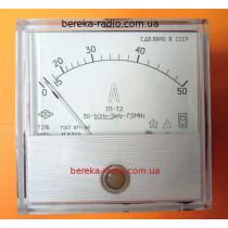 Головка амперметра ТП-Т2