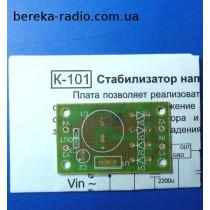 PCB-101 Стабілізатор напруги