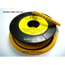 Маркер кабельний ЕС-2 №2 (4,0 мм.кв)