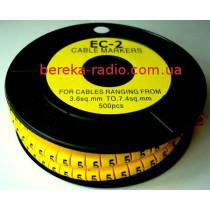 Маркер кабельний ЕС-2 №5 (4,0 мм.кв)