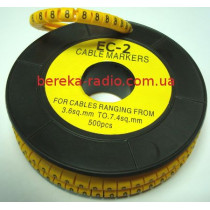 Маркер кабельний ЕС-2 №8 (4,0 мм.кв)