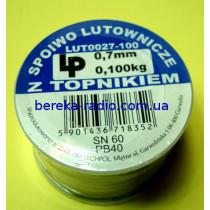 Припій 0.7mm 100g LP (бухта) (0027-100)