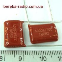 3300 pF 2000V CBB-81 (5%) (поліпропіленові), Weidy (15mm)