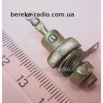 2Д204А (10А, 400V) (демонтаж)