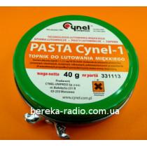 Паста паяльна Cynel-1 40g (металева банка)