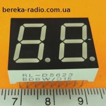 318_  RL-D5623BDBW/D15  Цифровой индикатор, 0.56
