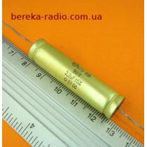 К73-16В-160V-2.2mF+-5% (~5~, 87)