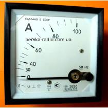Амперметр ~0-100V Э350