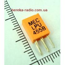 Фільтр LPU455B (3 pin)