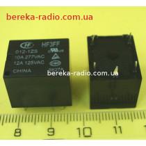 HF33F-012-ZST (5A, 12V, SPDT, coil power 450mW, 20.5x10.2x15.3mm)