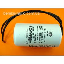 9.0mF/450VAC +-5% CBB-60  /35x60/ (гнучкі виводи) JYUL
