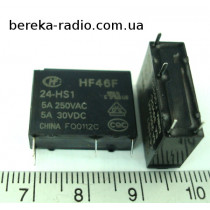 HF46F-024-HS1T (5A, 30VDC/250VAC) (JZC-43F-24VDC)
