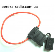 Гніздо запобіжника авто 19 mm VK11298 (BPTG709) з дротом