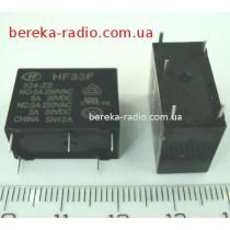 HF33F-024-ZS 5A250VAC, 5A/30VDC