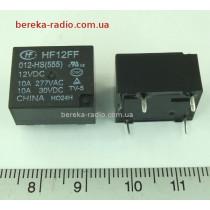 HF12FF-012-HS(555)=JQC-12FF-012-HS=HF3FF-012-1ZS (12A/12V, NO, coil power 450mW, 18.4x10.2x15.2)