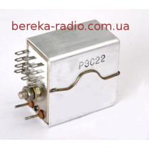 РЭС22  023-0505