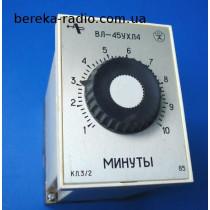 Реле часу ВЛ-64УХЛ4 кл.3/2 220VAC (хвилини)