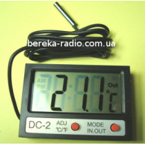 Годинник-термометр DC-2