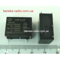 HF33F-005-ZS