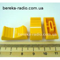 S-1 ручка файдера жовта (с=8 мм)