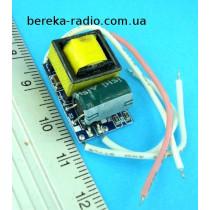 Драйвер LED A03 4-5x1W/0.3A, Uвх=85-265VAC, Uвих=12-18VDC, 300mA