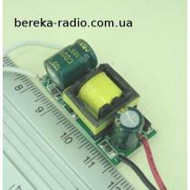 Драйвер LED A04 4-7x1W/0.3A (Uвх=~220V)