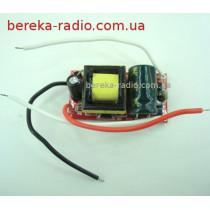 Драйвер LED A05 6-10x1W/0.3A, Uвх=85-265VAC, Uвих=18-36VDC, 300mA