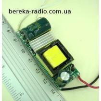 Драйвер LED A07 10-18x1W/0.3A (Uвх=~220V)
