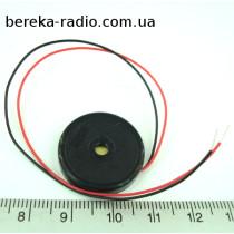 Бузер без генератора 12V, KPR-2313 (80dB, 3mA, 4000Hz, 23x4mm)