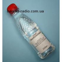 Спирт ізопропиловий (250 мл)