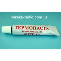 Паста теплопровідна КПТ-19 (тюбик 17г)