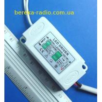Драйвер LED CLA05 (LZ220V) 6-10x1W/300mA, Uвих=18-35VDC (в корпусі)