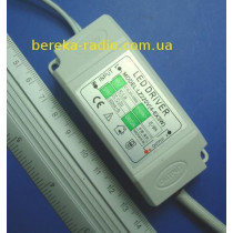 Драйвер LED CLA11 (LZ220V) 4-6x2W/600mA, Uвих=12-20VDC (в корпусі)