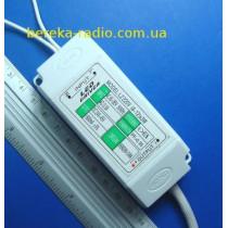 Драйвер LED 8-12x2W, Uвх=220V, Uвих=8-12VDC 600mA, CLA13 (в корпусі)