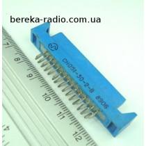 СНО51-30-2-В (розетка, пластмаса, 89р)